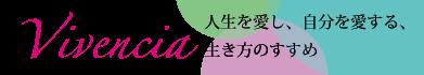 L'OBE indiba 大阪・豊中の小さな隠れ家サロン 中辻良愛オフィシャルサイト